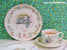 画像1: CH013 Peter Rabbit ピーターラビット クリスマスプレート 1984年 (1)