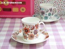 画像1: MB001 Elizabethan エリザベザン カーナビー レッド コーヒーカップ&ソーサー (1)