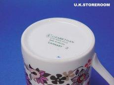 画像7: MB001 Elizabethan エリザベザン カーナビー レッド コーヒーカップ&ソーサー (7)