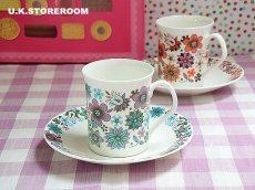 画像1: MB002 Elizabethan エリザベザン カーナビー パープル コーヒーカップ&ソーサー (1)