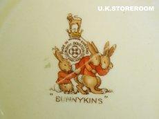 画像9: CH028 Royal Doulton Bunnykins  ロイヤルドルトン バニキンズ ティーカップ&ソーサー (9)