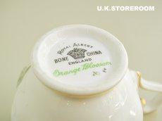 画像8: RA083 Royal Albert  ロイヤルアルバート オレンジブロッサム コーヒーカップ&ソーサー (8)