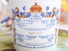 画像5: CO038 Aynsley チャールズ皇太子・ダイアナ妃 ご成婚記念 マグカップ (5)