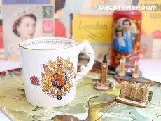 画像2: CO038 Aynsley チャールズ皇太子・ダイアナ妃 ご成婚記念 マグカップ (2)