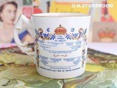 画像3: CO038 Aynsley チャールズ皇太子・ダイアナ妃 ご成婚記念 マグカップ (3)