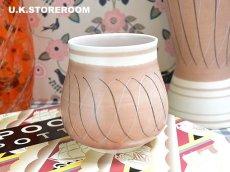 画像1: MB036 Poole Pottery プールポタリー PR.Bパターン フラワーベース 小 (1)