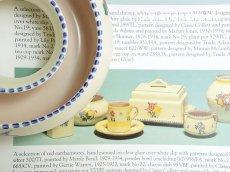 画像6: MB032 Poole Pottery プールポタリー  ラウンドフラワーベース (6)
