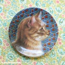 画像2: CH142 Royal Worcester Lesley Anne Ivory  レズリー・アン・アイボリー Ivory Cats ピンディッシュ  (2)