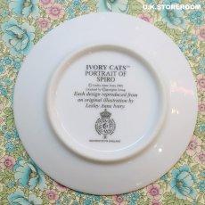 画像3: CH142 Royal Worcester Lesley Anne Ivory  レズリー・アン・アイボリー Ivory Cats ピンディッシュ  (3)