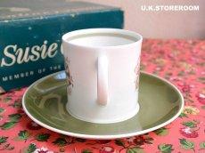 画像3: SC195 Susie Cooper  スージークーパー メロディ コーヒーカップ&ソーサー  (3)