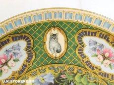 画像4: CH182 Coalport Lesley Anne Ivory  レズリー・アン・アイボリー Kitten of the Week -Sunday's Kitten- ピクチャープレート  (4)