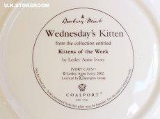 画像8: CH184 Coalport  Lesley Anne Ivory  レズリー・アン・アイボリー Kitten of the Week -Wednesday's Kitten- ピクチャープレート  (8)