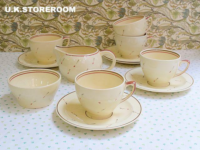 画像1: SC059 Susie Cooper スージークーパー  チューリップ コーヒーカップ&ソーサー (1)